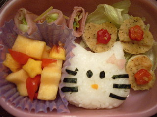 hello kitty bento.jpg