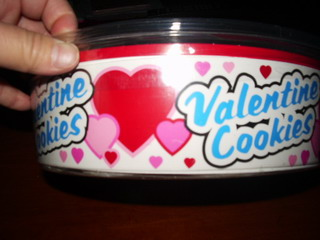 valentine's day cookies.jpg